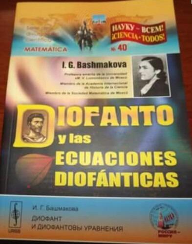 diofanto y las ecuaciones diofánticas