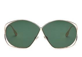 885bd06fae41a Oculo Espelhado Sol Dior De - Óculos no Mercado Livre Brasil