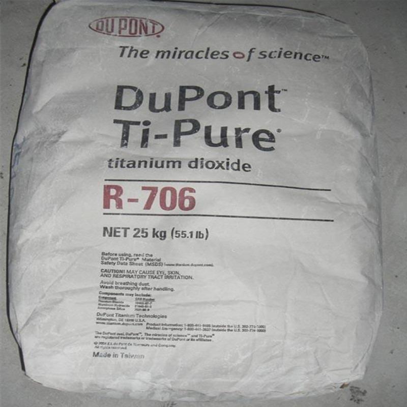 Dioxido De Titanio Dupont T-pure 706 1kg
