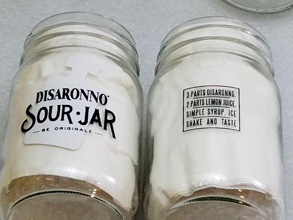 Disaronno Sour Jars Be Original Cocktail Mason Jar 16 Oz Gl