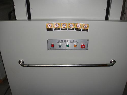 discapacitado, ascensor para silla de rueda 1mt de elevacion