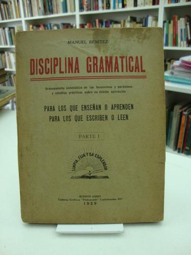 disciplina gramatical - manuel benitez