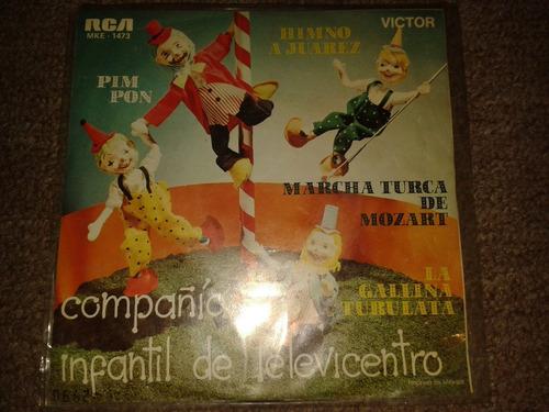 disco acetato 45 rpm de: infantil de televicentro