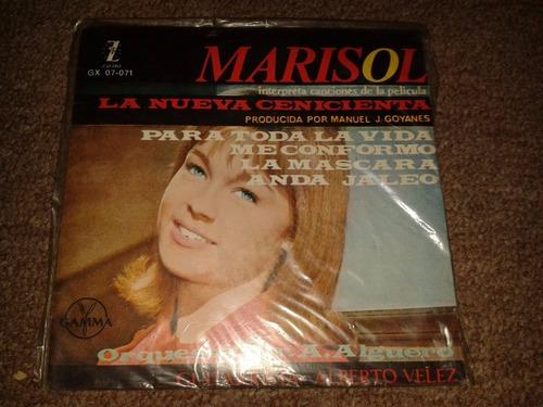 disco acetato 45 rpm de: marisol
