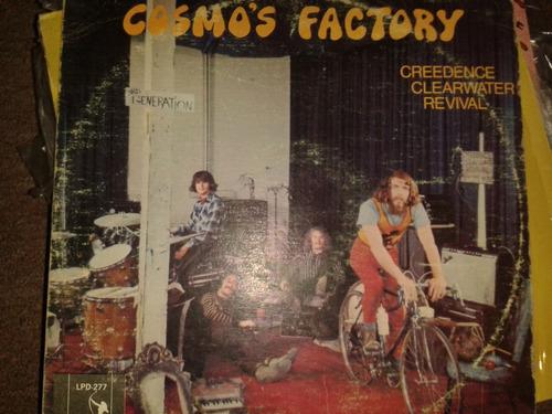 disco acetato: cosmos factory
