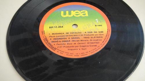 disco compacto- a cor do som / trio eletrico dodo e osmar