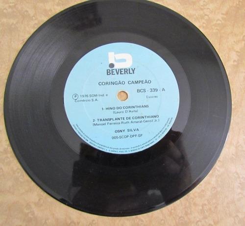 disco compacto - coringão campeão ano 1977 frete grátis