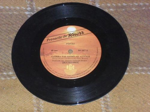 disco compacto fofão - guerra nas estrelas