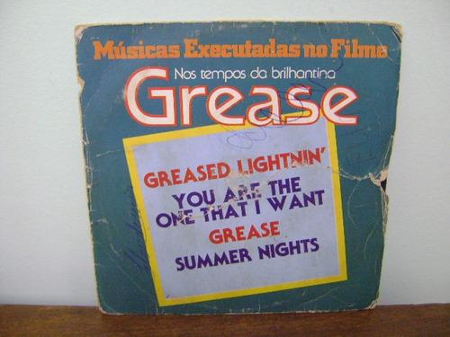 disco compacto lp vinil nos tempos da brilhantina grease