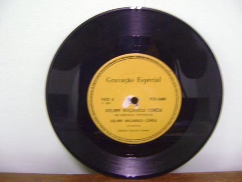disco compacto lp vinil - valdir maçaroca coréia 1973