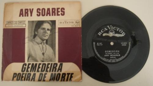 disco compacto simples - ary soares - gemedeira -1967