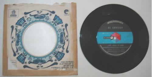 disco compacto simples - el chicano  -in a silent way