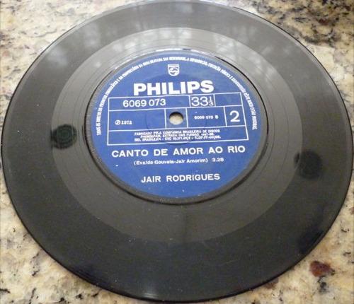disco compacto simples - jair rodrigues