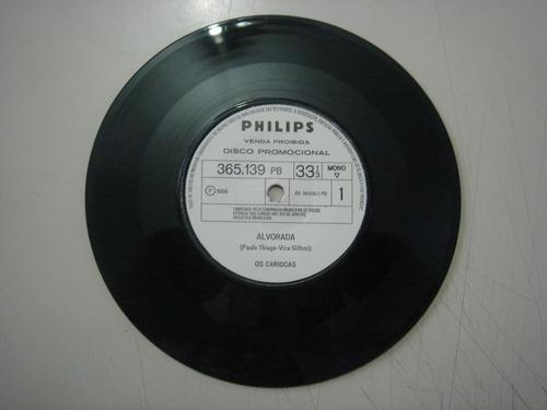 disco compacto simples - os cariocas