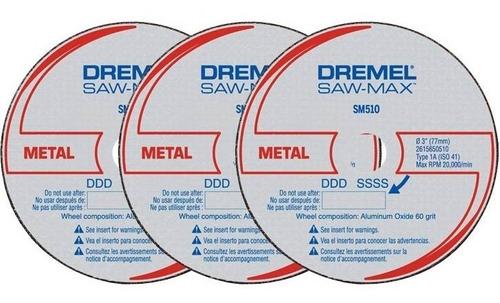 disco de corte para metal dremel saw max dsm510  x 3 unid