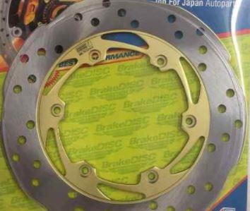 disco de freno pulsar 200 ns trasero homologad envio gratis
