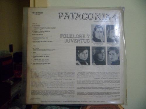 disco de patagonia 4