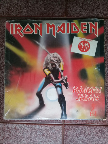 disco de vinil acetato lp  iron maiden japan25