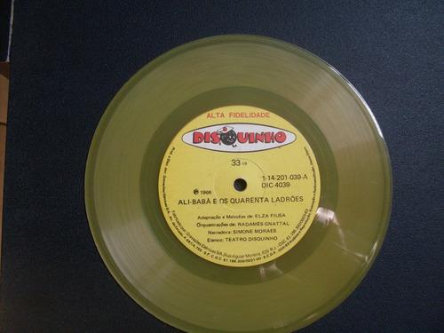 disco de vinil compacto - vinil amarelo
