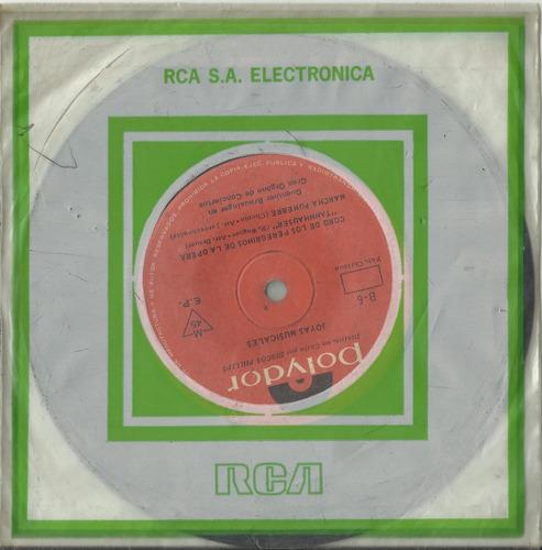 disco de vinilo 45 rpm, joyas musicales