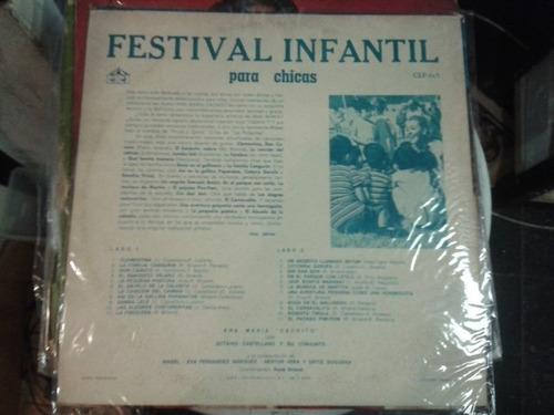 disco de vinilo ana maria cachito festival  en la plata ¬