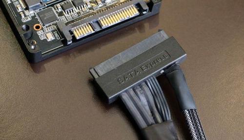 disco duro seagate®  notebook 1 tb sata3 5400rpm