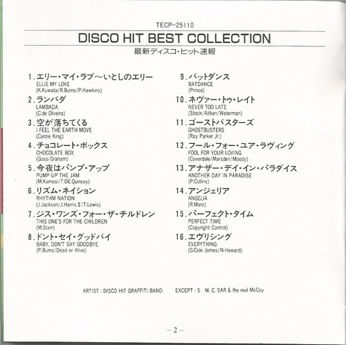 disco hit best selection