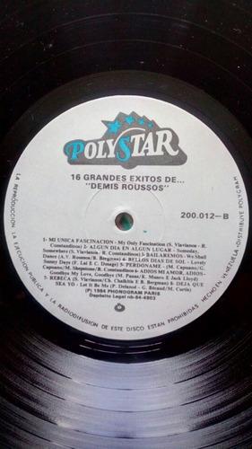 disco lp demis roussos 16 grandes éxitos nacional 1984