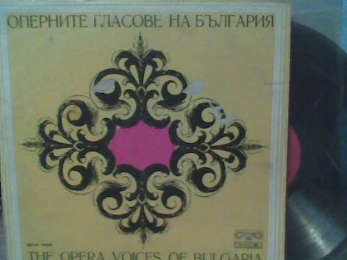 disco l.p.grande opera voces de bulgaria