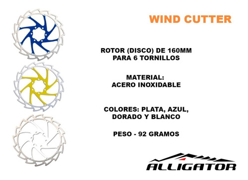 disco - rotor de freno alligator wind cutter 160mm