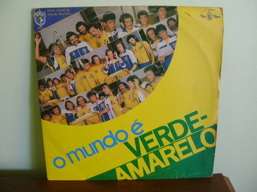disco vinil lp mundo verde amarelo futebol 1986