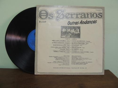 disco vinil lp os serranos outras andanças - 1985