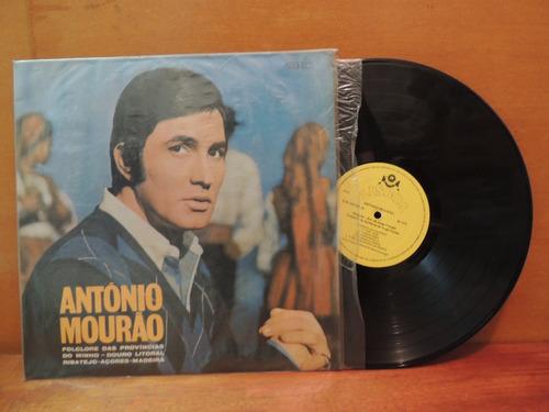 disco vinil lp portugal antonio mourão folclore