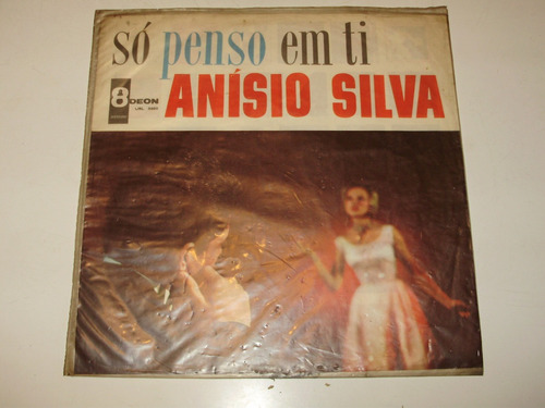 disco vinilo 12'' anisio silva so penso em ti odeon urug