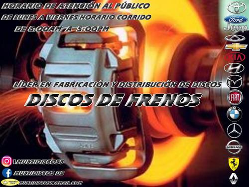discos de frenos ford ka, fiesta power y fiesta balita