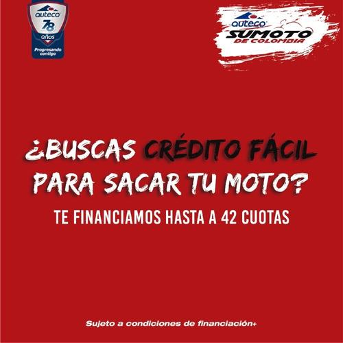 discover 125 ug nueva, 0 km, crédito inmediato!!
