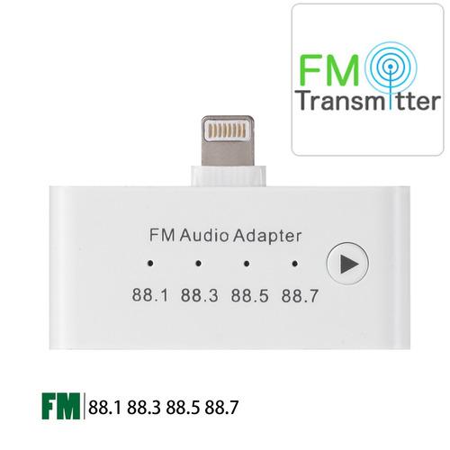disdim 3in1 rayo de 3,5 mm famle aux fm adaptador de audio c