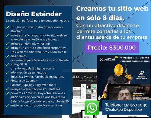 diseñamos tu página web al mejor precio easywebpro
