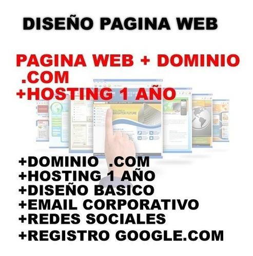 diseño de pagina web basico con nombre de dominio y hosting