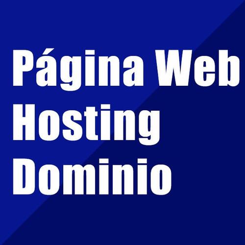 diseño de página web, hosting, dominio, correos