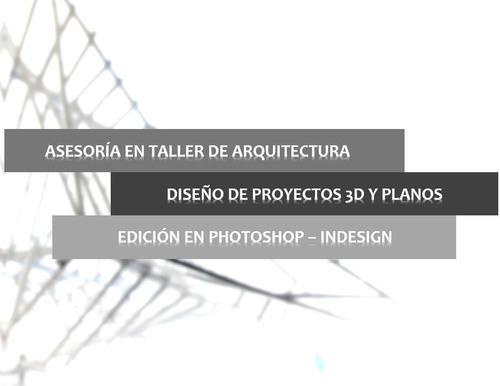 diseño de planos y proyectos en 2d, 3d - edición en adobe