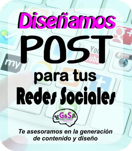 diseño de post para tus redes sociales