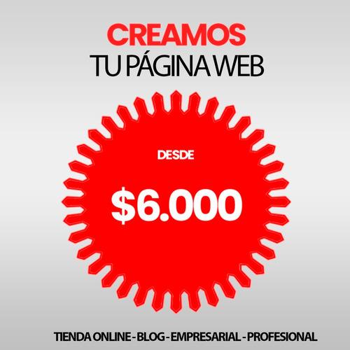 diseño página web | e-commerce | wordpress autodministrable