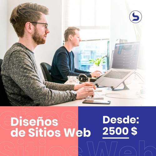 diseño página web económica. páginas web autoadministrable