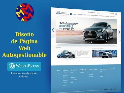 diseño página web económica. páginas web autoadministrables