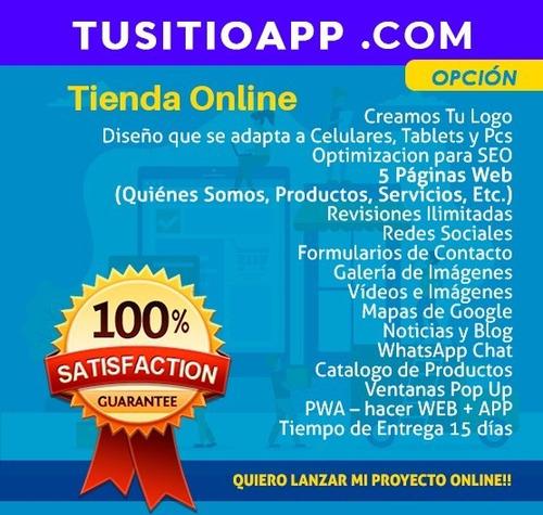 diseño página web económica. tu app (pwa) móvil gratis!