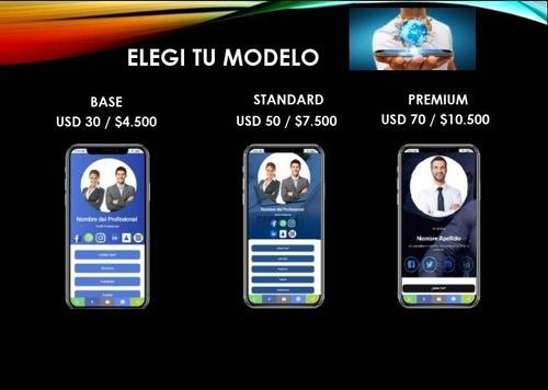 diseño web, micro sito web, tarjetas digitales apartir $4500