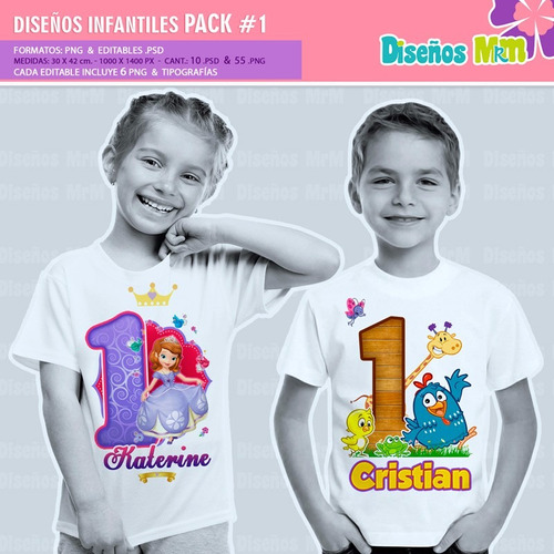 diseños de dibujos infantiles para estampar poleras pack n1
