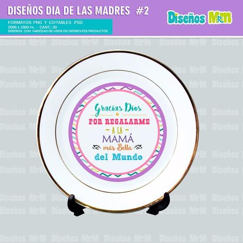 diseños estampar tazon polera cojin platos dia de la madre 2