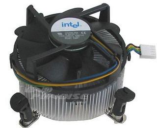 disipador de calor intel para pc